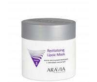 Aravia Professional Aravia Маска восстанавливающая с липоевой кислотой Revitalizing Lipoic Mask 300 мл