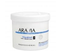 Aravia Professional Aravia Скраб с морской солью Oligo&Salt ARAVIA Organic 550 мл