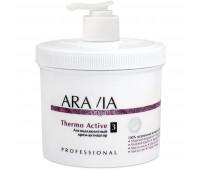 Aravia Professional Aravia Антицеллюлитный крем-активатор Thermo Active ARAVIA Organic 550 мл