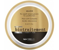 Brelil Professional Brelil   Golden Age Nutrition Bath Питающая маска 1000  мл