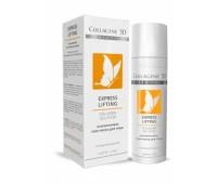Medical Collagene 3D, Express Lifting Collagen Cream Коллагеновый крем-эксперт «Энергопитательный» с янтарной кислотой профессиональный 130 мл