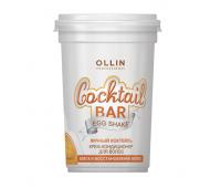 Ollin Professional, Cocktail Bar Honey Cocktail Conditioner Крем-кондиционер для волос Яичный коктейль 500 мл