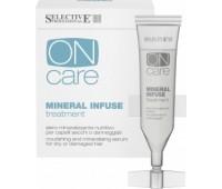 Selective Professiona lMineral infuse treatment Питательная сыворотка с минералами для сухих и поврежденных волос 10 х10 мл