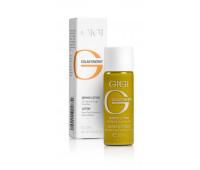 GIGI Cosmetic Solar Energy Drying Lotion - Лосьон подсушивающий 20 мл