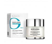 GIGI Cosmetic Bioplasma Night Cream Supreme - Крем энергетический ночной Суприм 50 мл