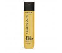Matrix Total Results Hello Blondie Shampoo - Шампунь с экстрактом ромашки для волос оттенка блонд 300 мл