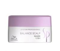Wella SP Balance Scalp Mask - Маска для чувствительной кожи головы 200 мл