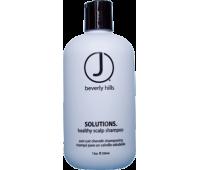 J Beverly Hills Hair Care Solutions Shampoo - Шампунь лечебный для кожи головы 350 мл