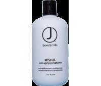 J Beverly Hills Hair Care Rescue Conditioner - Кондиционер антивозрастной 350 мл