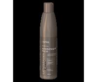 Estel Curex Gentleman - Шампунь - активизирующий рост волос, 300 мл