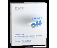 Estel Color Off - Эмульсия для удаления краски с волос, 3*120 мл
