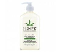 Hempz Sensitive Skin Herbal Body Moisturizer - Молочко для тела увлажняющее для чувствительной кожи 500 мл