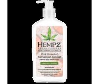 Hempz Pink Pomelo & Himalayan Sea Salt Herbal Body - Молочко для тела Помело и Гималайская соль 500 мл