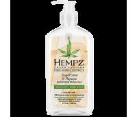 Hempz Sugarcane & Papaya Herbal Body Moisturizer - Молочко для тела Сахарный тростник и Папайя 500 мл
