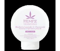 Hempz Blueberry Lavender & Chamomile Herbal Softening Body Silk - Шёлк для лица и тела смягчающий Лаванда, ромашка и дикие ягоды 250 мл