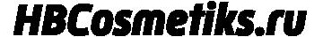 Интернет-магазин HBCosmetiks.ru